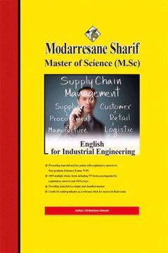 کتاب زبان تخصصی صنایع