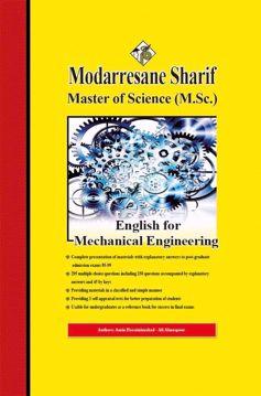 کتاب زبان تخصصی مکانیک
