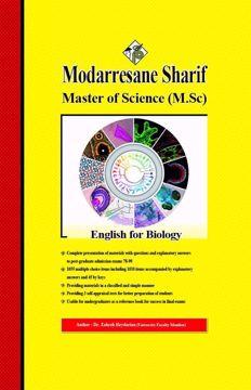 کتاب زبان تخصصی زیست شناسی