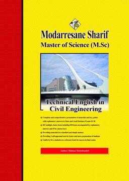 کتاب زبان تخصصی مهندسی عمران