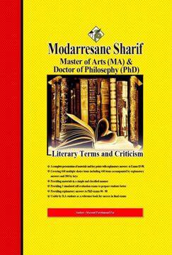 کتاب نقد و  اصطلاحات ادبی