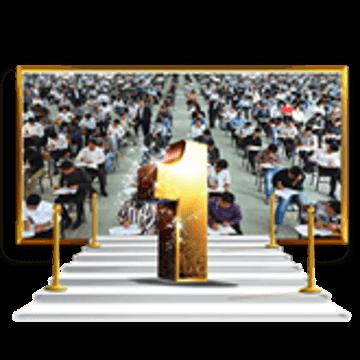 با آزمون های آزمون های آزمایشی مدرسان شریف میتوانید به طور کامل برای آزمون ارشد آمادگی رو پیدا کرده و بهترین نتیجه رو بدست بیاورید