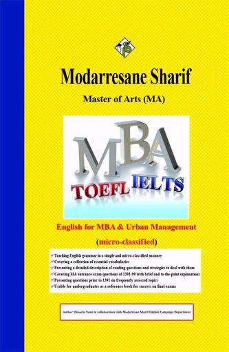 زبان تخصصی MBA